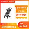 德国cybex婴儿手推车Eezy S+ Plus易折叠可平躺婴儿车可坐轻便