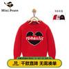 minipeace太平鸟童装男童2020春秋新品毛套衫半心碎图案设计毛衣(120cm 、黑色)