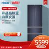 Haier/海尔 BCD-446WBCK法式多门四门变频风冷大冷冻家用电冰箱