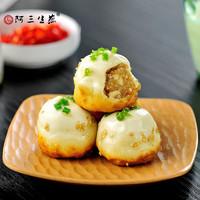阿三生煎 小锅猪肉生煎 516g/袋(12只)