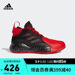 adidas 阿迪达斯  D Rose 773 2020 男子篮球鞋
