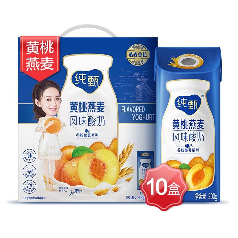 MENGNIU 蒙牛 纯甄常温风味酸牛奶 燕麦+黄桃  200g*10盒