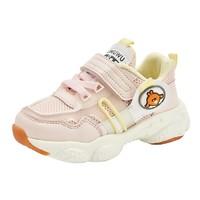 MUMUWU 木木屋 木木屋 儿童运动鞋