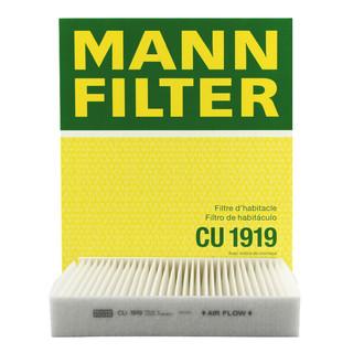 MANNFILTER 曼牌滤清器 曼牌(MANNFILTER)空调滤清器/空调滤芯CU1919适用卡罗拉/雷凌/凯美瑞/汉兰达/逸致/RAV4/锐志/威驰/传祺GS4