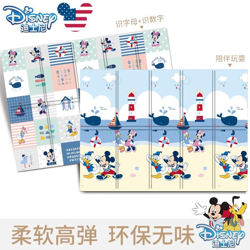 Disney 迪士尼 爬行垫加厚宝宝折叠爬爬垫XPE双面婴儿爬行地垫 云漫沙滩 米奇乐园150*200*1cm
