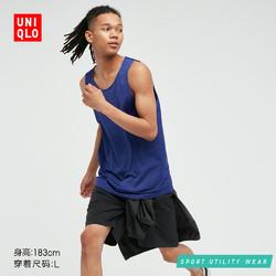 UNIQLO 优衣库 优衣库 男装 DRY-EX吸湿排汗背心 437410