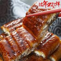 PLUS会员:恋食记   蒲烧鳗鱼  500g(整条鳗鱼)