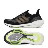 adidas 阿迪达斯 ULTRABOOST 21 FY0306 男子跑步鞋