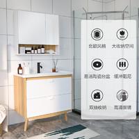 JOMOO 九牧 九牧(JOMOO)浴室柜组合 多层原木色卫浴柜子A1257 北欧落地式浴室柜-900mm