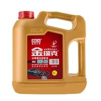 瑞克 金瑞克 5W-20 SN级 钛流体全合成机油 4L