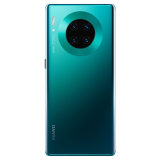 HUAWEI 华为 Mate 30E Pro 5G手机 8GB+256GB 翡冷翠