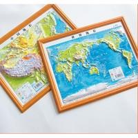 3D立体地形图 中国地图+世界地图