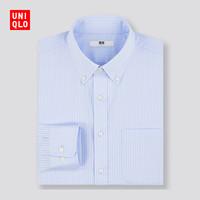 优衣库 男装 精纺提花衬衫(长袖) 428726 UNIQLO(165/84A/S、61 水蓝色)