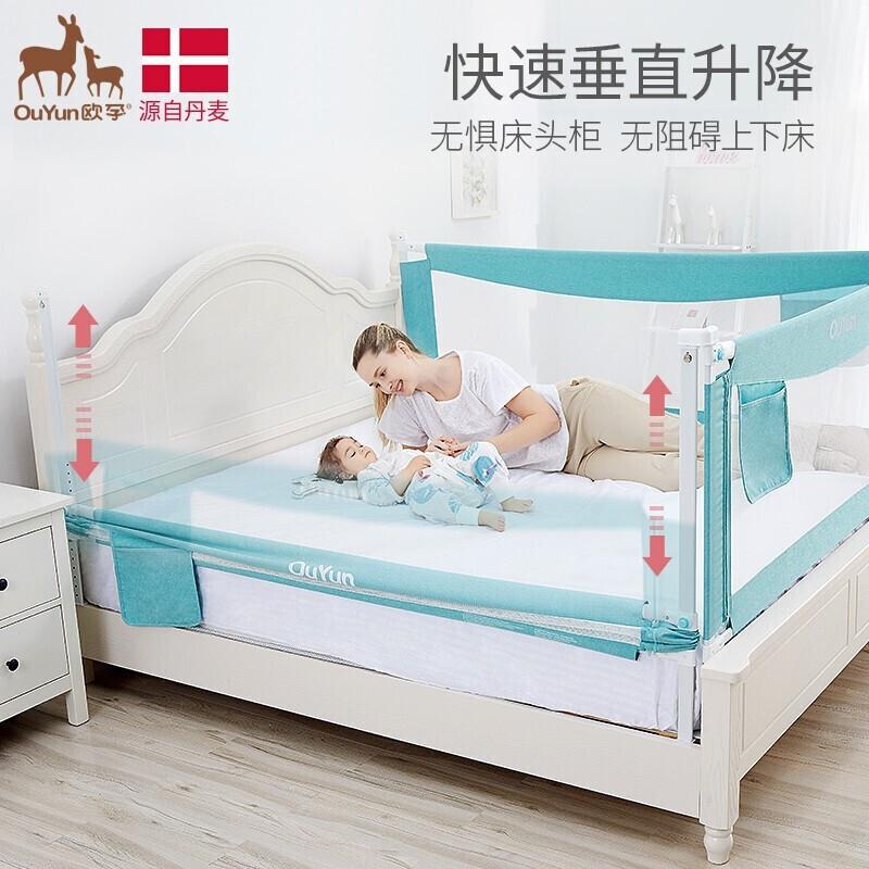 OUYUN 欧孕 婴儿床护栏 单面升级款 1.8M