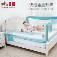 PLUS会员:OUYUN 欧孕 婴儿床护栏 单面升级款 1.8M