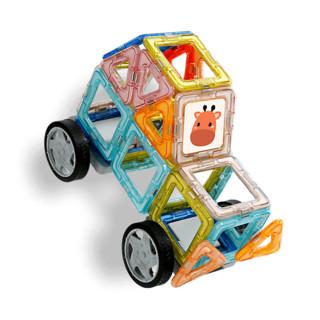 beiens 贝恩施 儿童磁力片积木 磁性磁铁益智拼装玩具