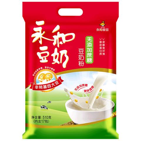 YON HO 永和豆浆 无添加蔗糖豆奶粉 510g