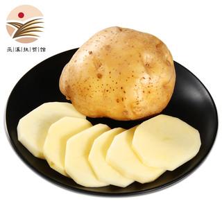 5斤土豆 重庆 巫姑马铃薯  产地直销