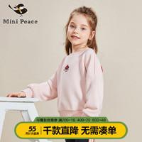 minipeace太平鸟童装小蘑菇女童卫衣套头春季新款儿童上衣潮洋气(110/56 、粉红预售(预计9月26日发))