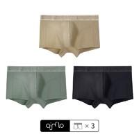 AIMO 埃茉 GX001 男士纯棉抗菌内裤 3条装