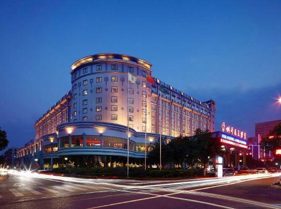 可拆分!周末/节假日不加价!台州开元大酒店标准房2晚(含早餐)