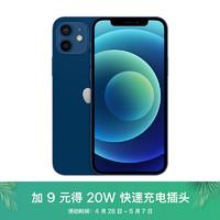 Apple 苹果 Apple iPhone 12 (A2404) 64GB 蓝色 支持移动联通电信5G 双卡双待手机