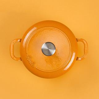 Fissler 菲仕乐 Calen食色系列 汤锅(18cm、铸铁、橙色)