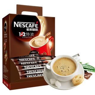 Nestlé 雀巢 雀巢咖啡速溶提神 原味100条装三合一特浓