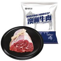 限地区:HONDO BEEF 恒都牛肉 恒都 澳洲原切牛腱子肉 1kg