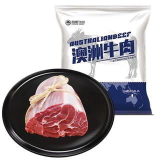 限地区 : HONDO BEEF 恒都牛肉 恒都 澳洲原切牛腱子肉 1kg