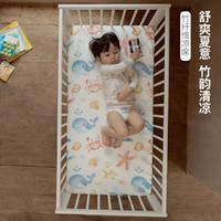 L-LIANG 良良 婴儿凉席 110*60cm
