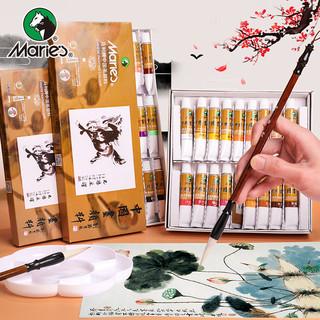 马利牌中国画颜料12色18色24色36色水墨画初学者入门工具套装专业高级工笔画材料小学生儿童毛笔单支用品全套