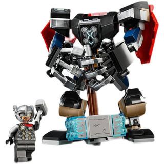 LEGO 乐高 儿童益智拼搭积木玩具模型 英雄系列76169