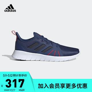 adidas Originals 阿迪达斯官网 adidas ASWEERUN 2.0 男鞋跑步运动鞋FW1674 深蓝/黑/红 42(260mm)