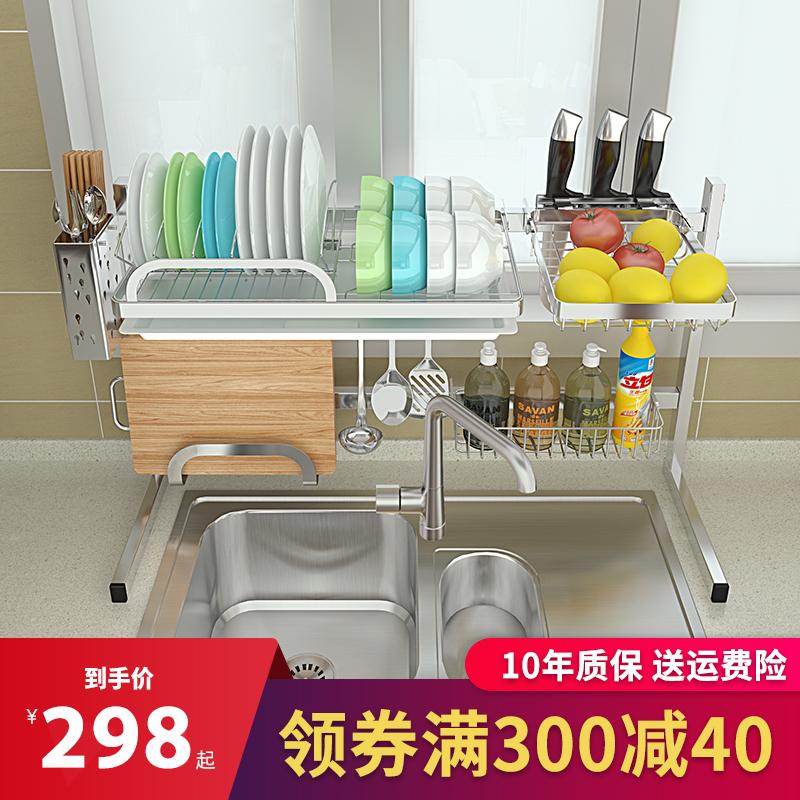 五润 家用水槽沥水架水池厨房置物架洗碗池不锈钢碗碟架放晾碗架收纳架