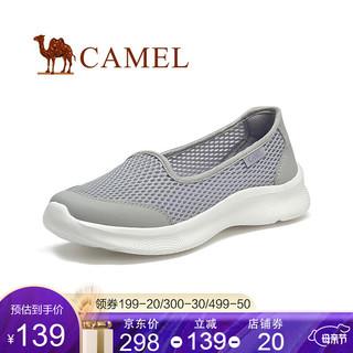 CAMEL 骆驼 骆驼(CAMEL)女鞋2021春夏季新款休闲网鞋女百搭网眼鞋子透气网面运动鞋女 浅灰/紫色 38