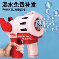 吹泡泡机儿童手持加特林 玩具枪网红少女心ins男孩婴儿无毒充电动