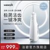 [热销]洁碧waterpik小火箭冲牙器水牙线洁牙器便携洗牙器GS10-1(GS10-1(白色))