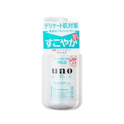 SHISEIDO 资生堂 SHISEIDO/资生堂 乳液 160ML UNO吾诺男士温和型保湿补水乳液 深层清洁(保税)