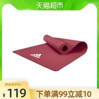 单品包邮正品保障 阿迪达斯瑜伽垫舞蹈健身垫加长加宽加厚女防滑(8mm(初学者)、酒红色)