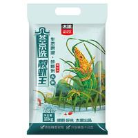PLUS会员:TAILIANG RICE 太粮 油粘米 籼米大米   10kg