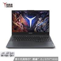 Lenovo 联想 联想(Lenovo)旗舰店拯救者Y7000 酷睿i5 15.6英寸游戏笔记本电脑