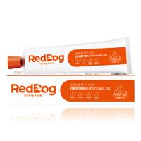 RedDog 红狗 RedDog红狗 营养膏120g 宠物猫咪幼猫狗狗幼犬