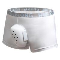 Holelong 活力龙 儿童专用护理罩内裤