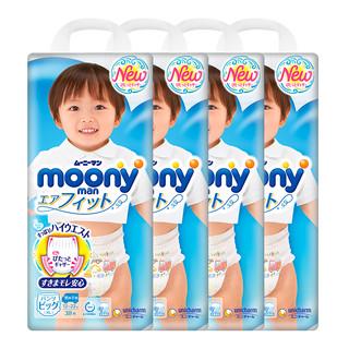 黑卡会员 : moony 尤妮佳 男宝宝用拉拉裤 XL38片