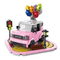 HUIQIBAO TOYS 汇奇宝 积木拼装儿童玩具车拼插模型立体车模玩具礼物