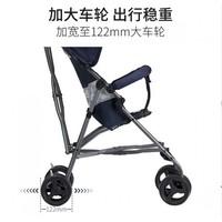 Happy Dino/小龙哈彼 婴儿便携可折叠手推车