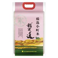 稻可道 臻选小町米 粳米 5kg