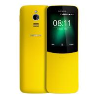 NOKIA 诺基亚 8110 4G手机 黄色