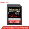 至尊超极速 SD存储卡 128GB(V90、U3、UHS-II)